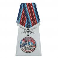 Медаль За службу в Батумском пограничном отряде на подставке