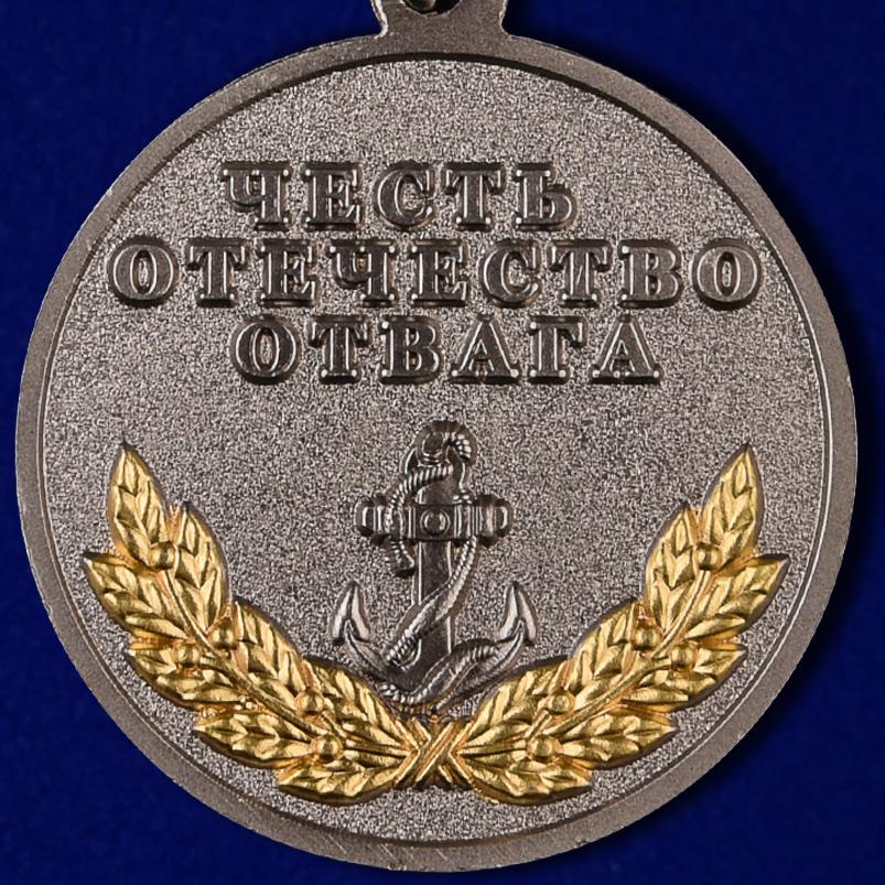 """Купить медаль """"За службу в береговой охране"""""""