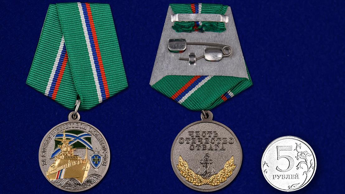 """Заказать медаль """"За службу в береговой охране"""""""
