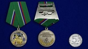 Медаль За службу в береговой охране - сравнительный размер