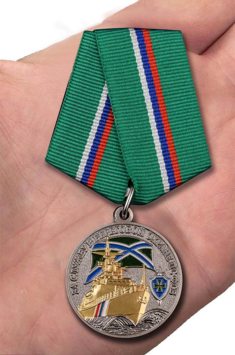 """Медаль """"За службу в береговой охране"""" с доставкой"""