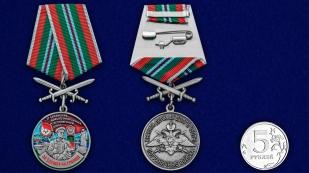 """Медаль """"За службу в Бикинском пограничном отряде"""" - сравнительный размер"""