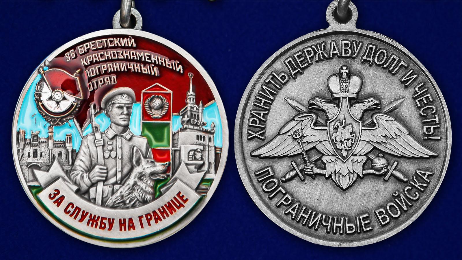 """Медаль """"За службу в Брестском пограничном отряде"""" - аверс и реверс"""