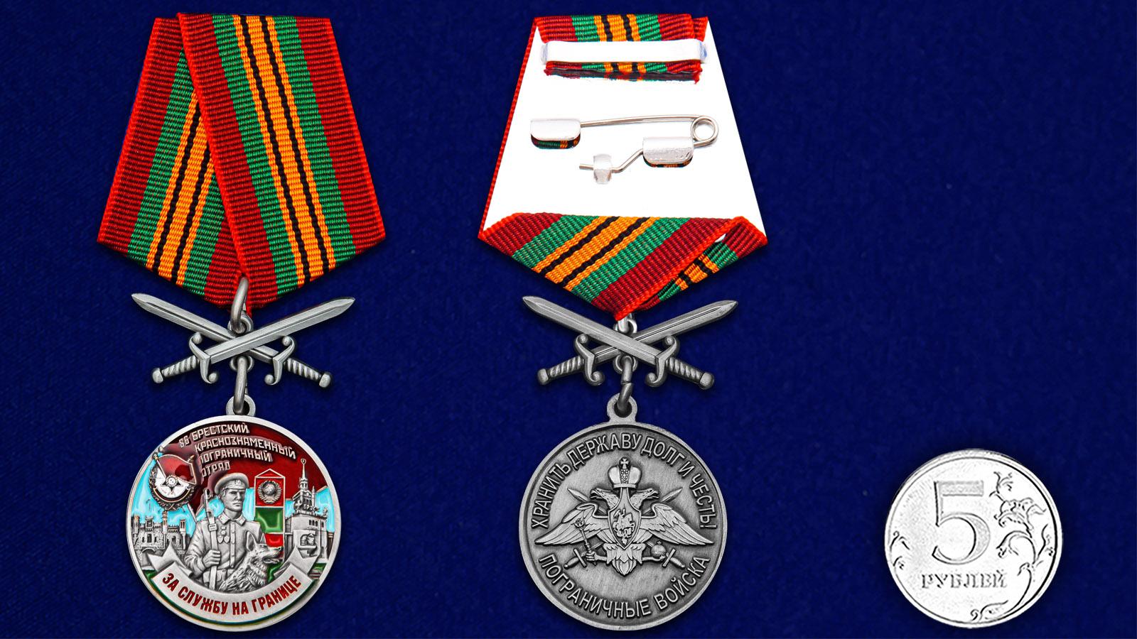 """Медаль """"За службу в Брестском пограничном отряде"""" - размер"""