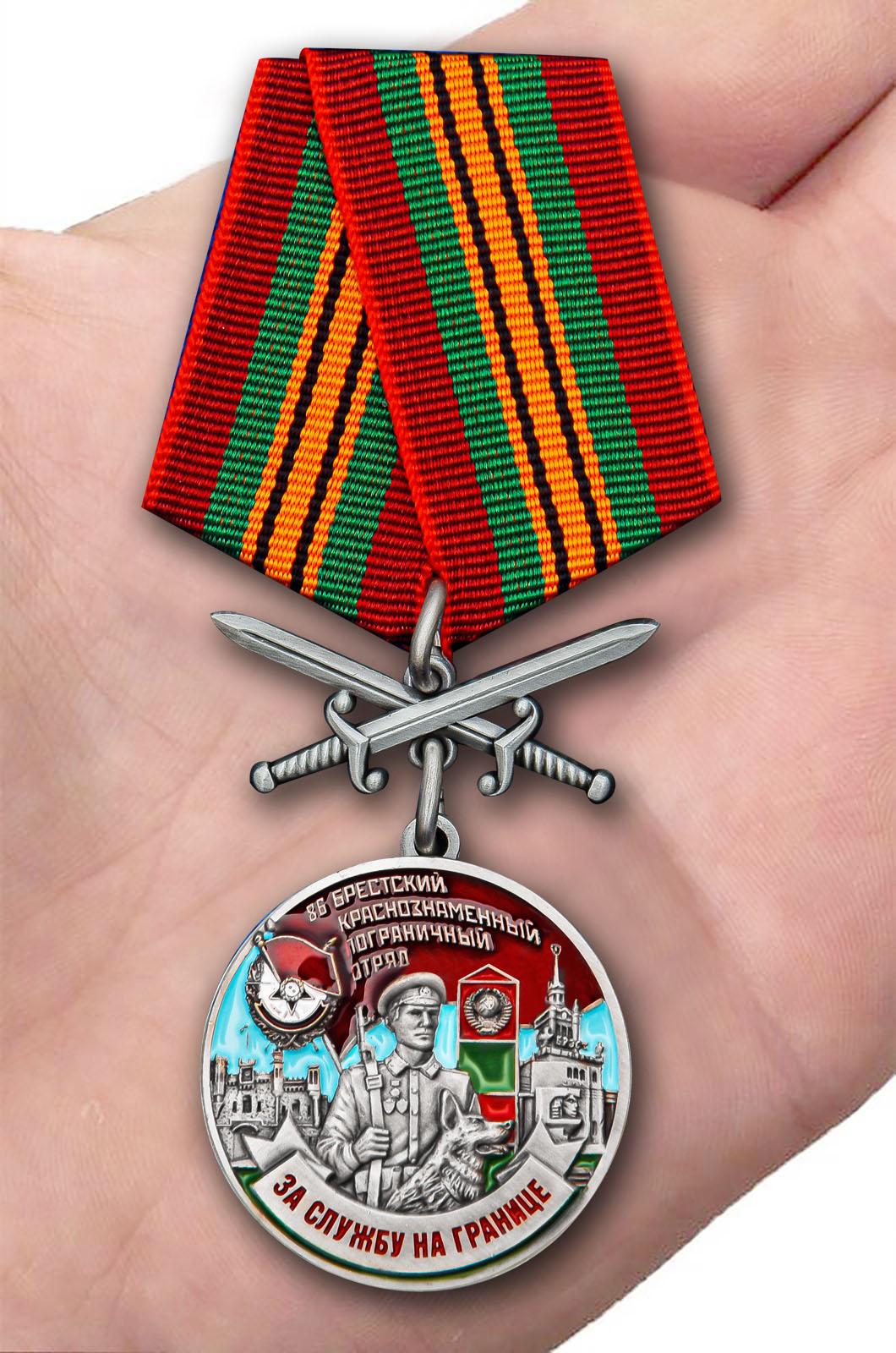 """Заказать медаль """"За службу в Брестском пограничном отряде"""""""