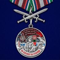 """Медаль """"За службу в Чукотском пограничном отряде"""""""