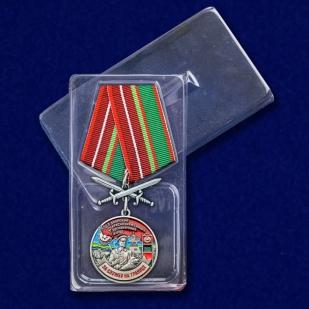 """Медаль """"За службу в Даурском пограничном отряде"""" - с доставкой"""