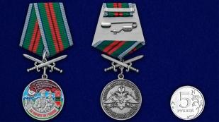 """Медаль """"За службу в Гадрутском пограничном отряде"""" - сравнительный размер"""