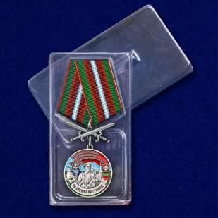 """Медаль """"За службу в Гдынском пограничном отряде"""" - с доставкой"""