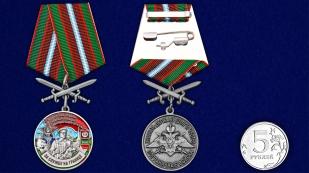 """Медаль """"За службу в Гдынском пограничном отряде"""" - сравнительный размер"""