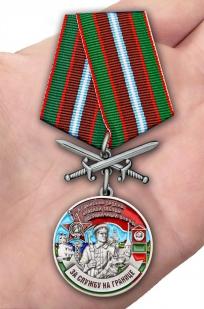 """Заказать медаль """"За службу в Гдынском пограничном отряде"""""""