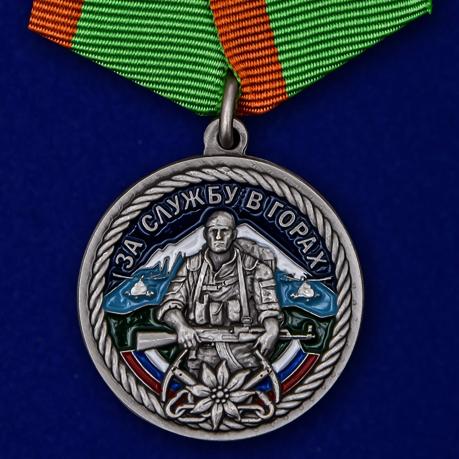 """Медаль """"За службу в горах"""""""