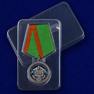 """Медаль """"За службу в горах"""" с доставкой"""