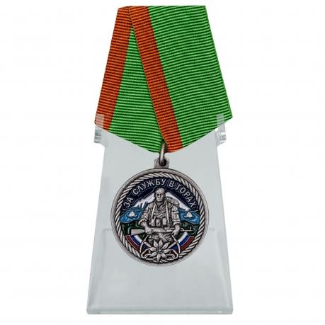 Медаль За службу в горах на подставке