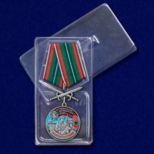 """Медаль """"За службу в Гродненском пограничном отряде"""" с доставкой"""