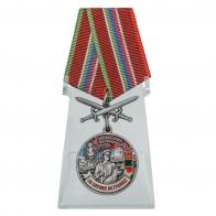 Медаль За службу в Хунзахском пограничном отряде на подставке
