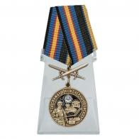 Медаль За службу в Инженерных войсках на подставке