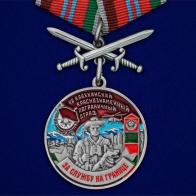 """Медаль """"За службу в Каахкинском пограничном отряде"""""""