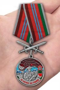 """Заказать медаль """"За службу в Каахкинском пограничном отряде"""""""