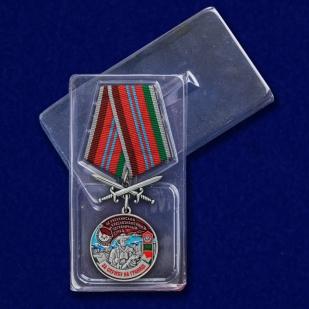 """Медаль """"За службу в Каахкинском пограничном отряде"""" - с доставкой"""