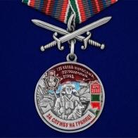 """Медаль """"За службу в Калай-Хумбском пограничном отряде"""""""