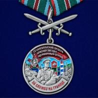 """Медаль """"За службу в Калевальском пограничном отряде"""""""