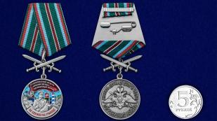 """Медаль """"За службу в Калевальском пограничном отряде"""" - сравнительный размер"""