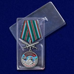 """Медаль """"За службу в Калевальском пограничном отряде"""" с доставкой"""