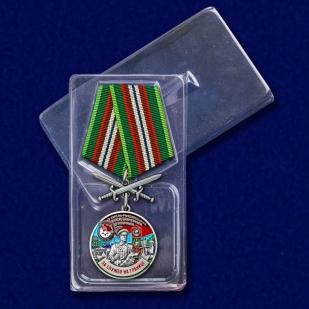 """Медаль """"За службу в Камень-Рыболовском пограничном отряде"""" - с доставкой"""
