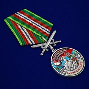 Медаль За службу в 69 Камень-Рыболовском погранотряде с мечами