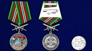Медаль За службу в Камень-Рыболовском пограничном отряде на подставке - сравнительный вид