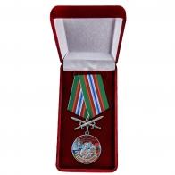 """Медаль """"За службу в Каспийском погранотряде"""" в бархатистом футляре"""