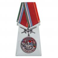Медаль За службу в Керкинском пограничном отряде на подставке