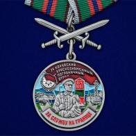 """Медаль """"За службу в Кокуйском пограничном отряде"""""""