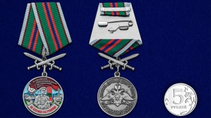 Медаль За службу в 74 Кокуйском пограничном отряде с мечами - сравнительный размер