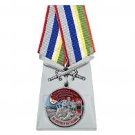 Медаль За службу в Кяхтинском пограничном отряде на подставке