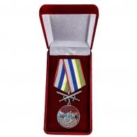 """Медаль """"За службу в Кяхтинском погранотряде"""" в бархатистом футляре"""