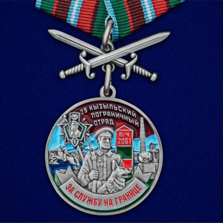 """Медаль """"За службу в Кызыльском пограничном отряде"""""""