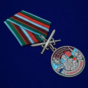"""Купить медаль """"За службу в Кызыльском пограничном отряде"""""""