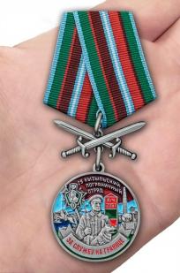 """Заказать медаль """"За службу в Кызыльском пограничном отряде"""""""