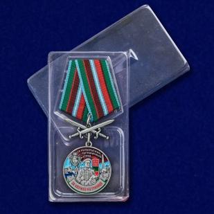 """Медаль """"За службу в Кызыльском пограничном отряде"""" с доставкой"""