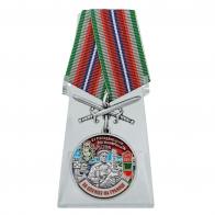 """Медаль """"За службу в Магаданском пограничном отряде"""" на подставке"""