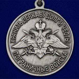 """Медаль """"За службу в Маканчинском пограничном отряде"""" - в Военпро"""