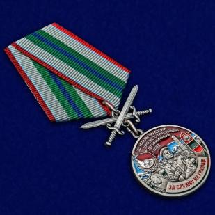 """Купить медаль """"За службу в Маканчинском пограничном отряде"""""""