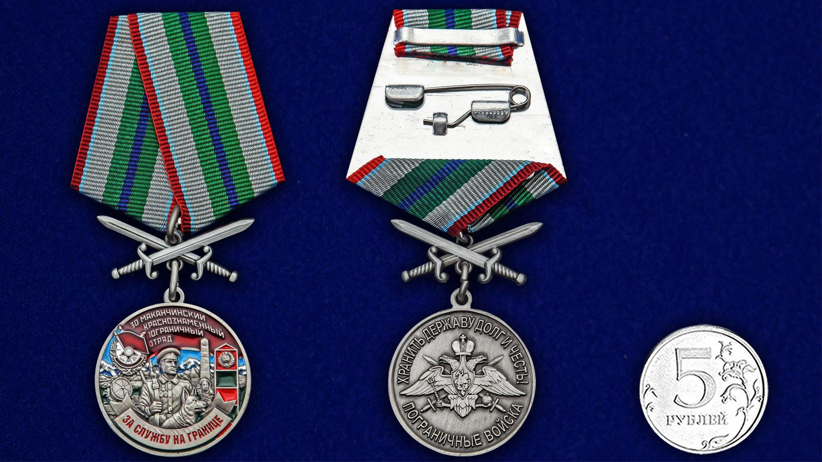 """Медаль """"За службу в Маканчинском пограничном отряде"""" - сравнительный размер"""