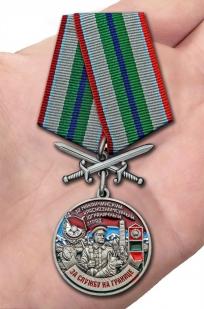 """Заказать медаль """"За службу в Маканчинском пограничном отряде"""""""