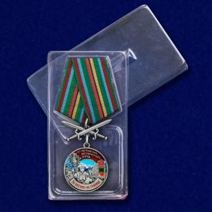 """Медаль """"За службу в Мегринском пограничном отряде"""" с доставкой"""