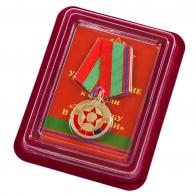 """Медаль """"За службу в Монголии"""" в бордовом футляре с покрытием из флока"""