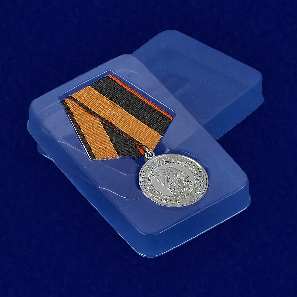 Футляр к медали За службу в морской пехоте