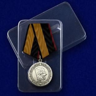 Медаль За службу в морской пехоте - в пластиковом футляре